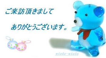 goods_10.jpg